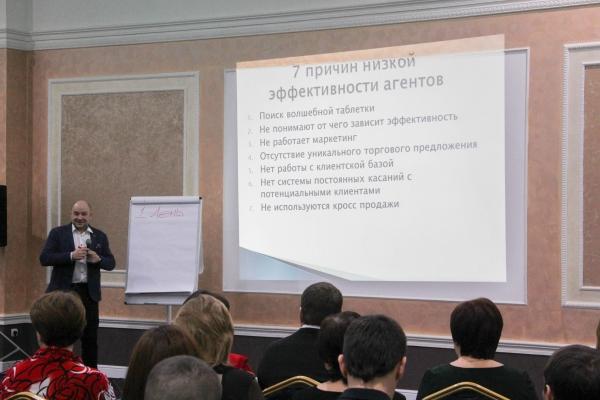 Живой тренинг Алексея Гусева для активных риэлторов