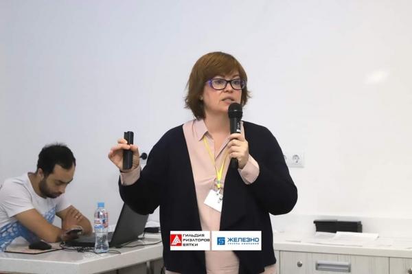 Наталья Балухнина на большом аналитическом форуме в Кирове