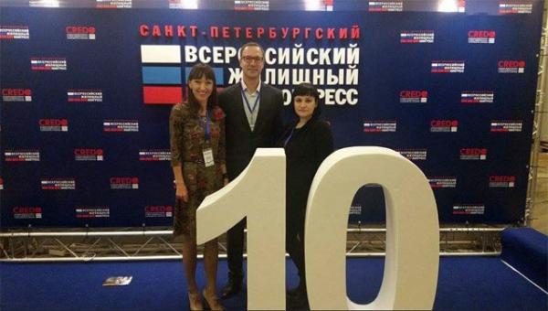 Всероссийский Жилищный Конгресс в Санкт-Петербурге